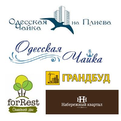 Набережный квартал, Одесская Чайка, Одесская Чайка на Плиево, Грандбуд